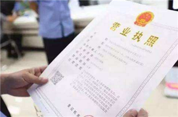 上海注册公司哪里有